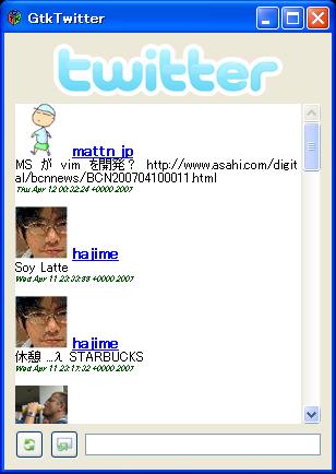 GtkTwitter-20070412