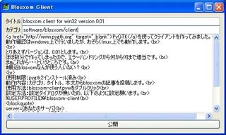 blosxom-client-v001