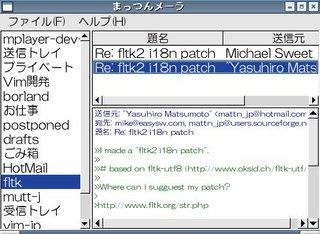 fltk2-mailer