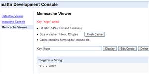 gae-memcache-viewer