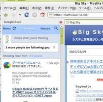 google-buzz-sidebar3