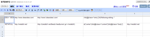 google-spreadsheets-siteinfo