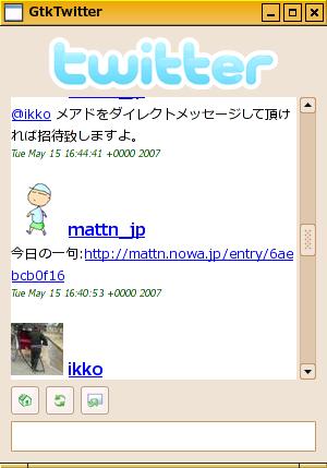 gtktwitter-0_0_5