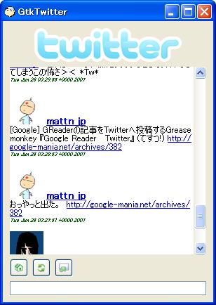 gtktwitter-win32-20070626