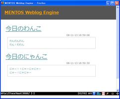 mentos-weblog-engine