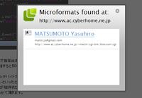 microformats_bookmarklet