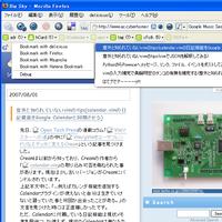 microformats_operator2