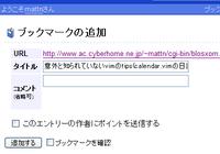 microformats_operator3