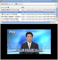 nhk-news