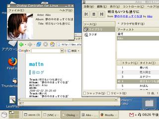 otolog4linux-20060222