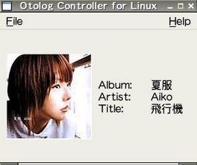 otolog4linux