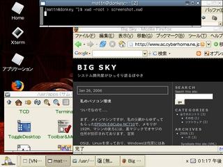 screenshot-20060127