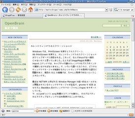 screenshot-command