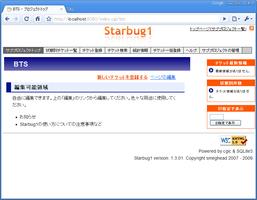 starbug1-win32
