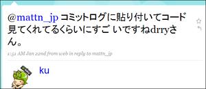 twitter-20090127