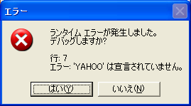 unknown-yahoo