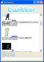 wassrpod経由でgtktwitter